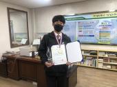 제9회 한국옵티미스트 요트협회장배 한국요트대회 겸 2022년 아시아선수권 파견 1차 선발전
